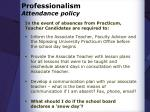 professionalism attendance policy