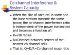 co channel interference system capacity