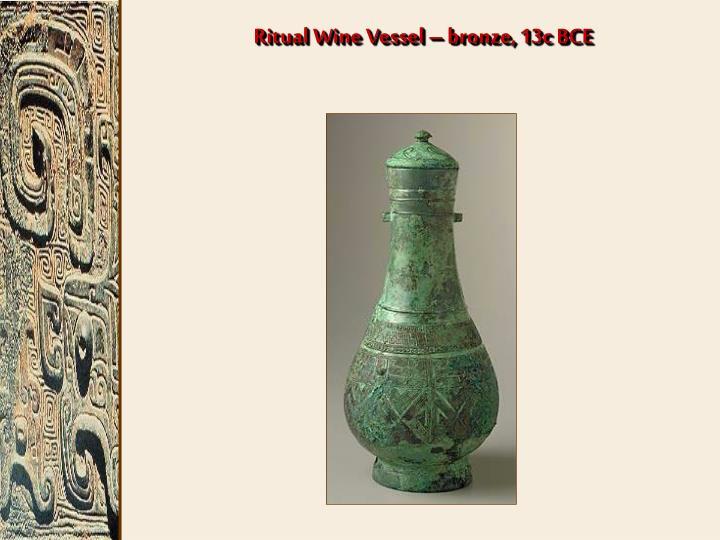 Ritual Wine Vessel – bronze, 13c BCE