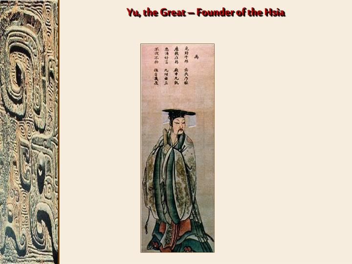 Yu, the Great – Founder of the Hsia