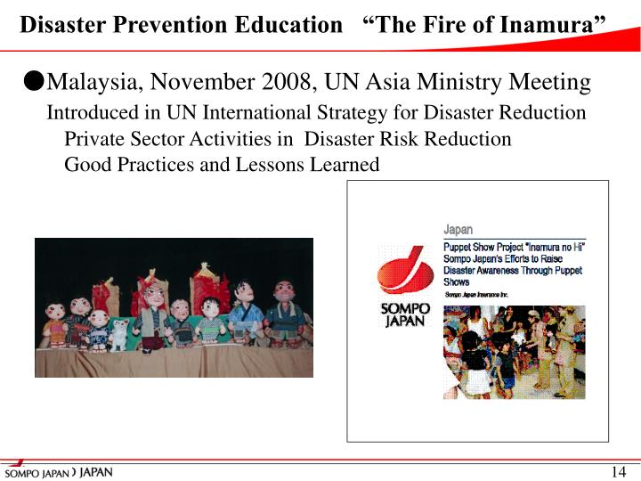 "Disaster Prevention Education   ""The Fire of Inamura"""