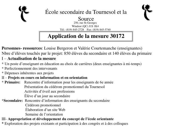 École secondaire du Tournesol et la Source