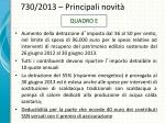 730 2013 principali novit2