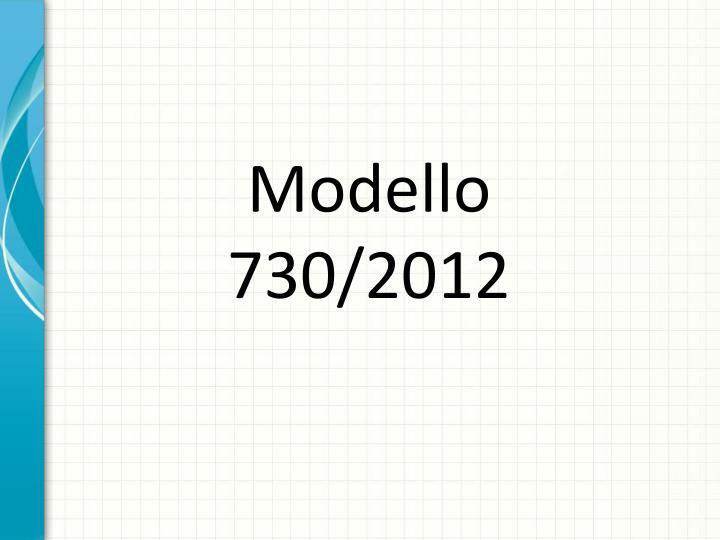 Modello 730/2012