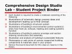 comprehensive design studio lab student project binder