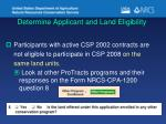 determine applicant and land eligibility2