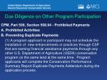 due diligence on other program participation