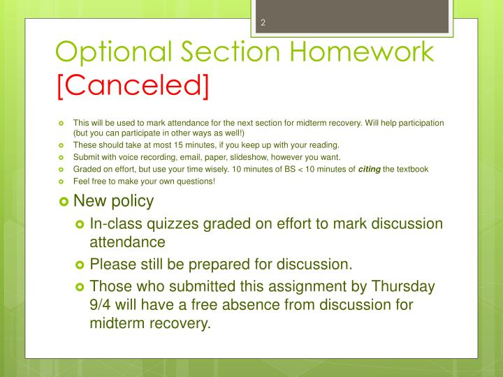 Optional section homework canceled