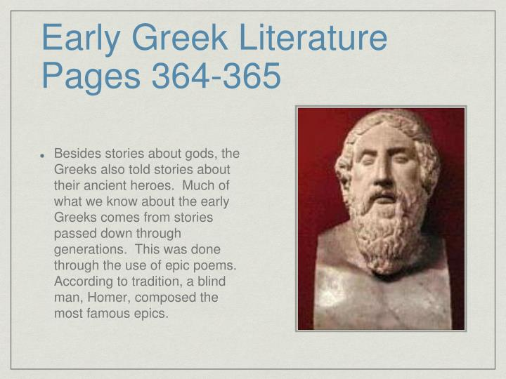 Early Greek Literature