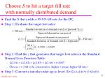 choose s to hit a target fill rate with normally distributed demand