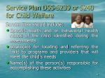 service plan dss 5239 or 5240 for child welfare