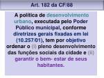 art 182 da cf 88