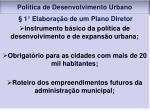 pol tica de desenvolvimento urbano