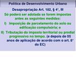 pol tica de desenvolvimento urbano4