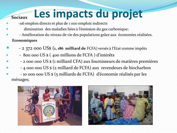Les impacts du projet