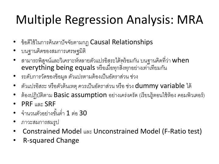 Multiple Regression Analysis: MRA