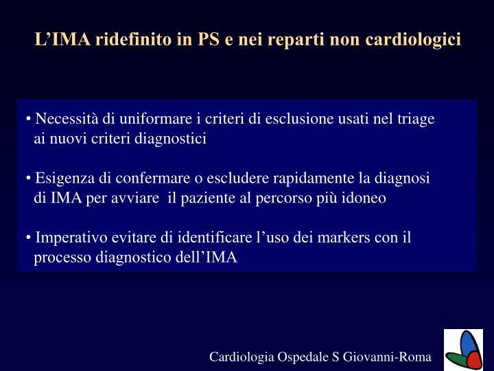 L'IMA ridefinito in PS e nei reparti non cardiologici