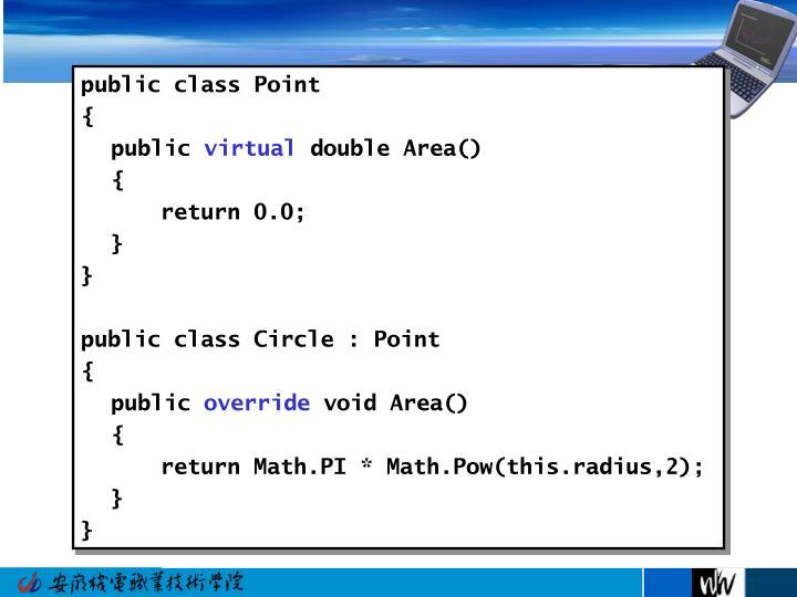 public class Point