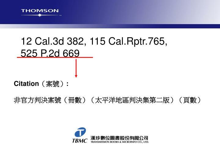 12 Cal.3d 382, 115 Cal.Rptr.765,