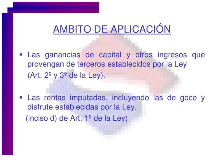 AMBITO DE APLICACIÓN