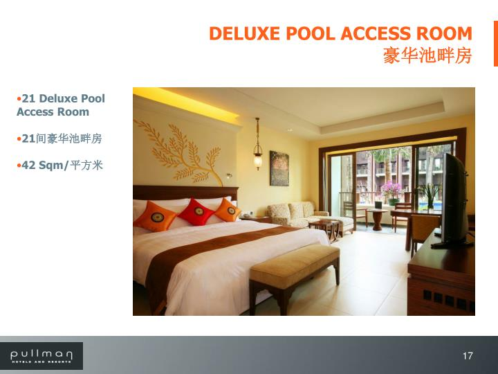 DELUXE POOL ACCESS ROOM