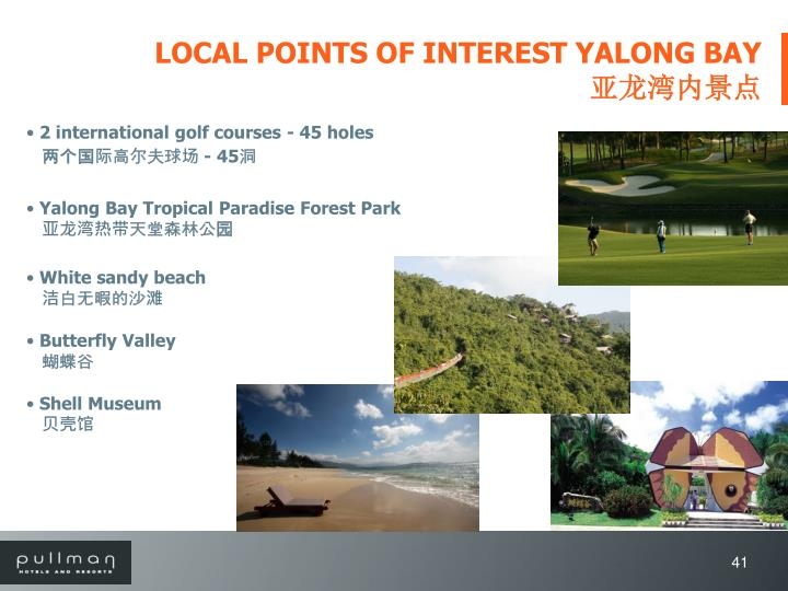LOCAL POINTS OF INTEREST YALONG BAY
