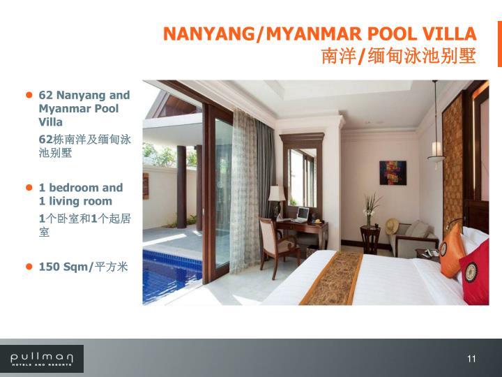NANYANG/MYANMAR POOL VILLA