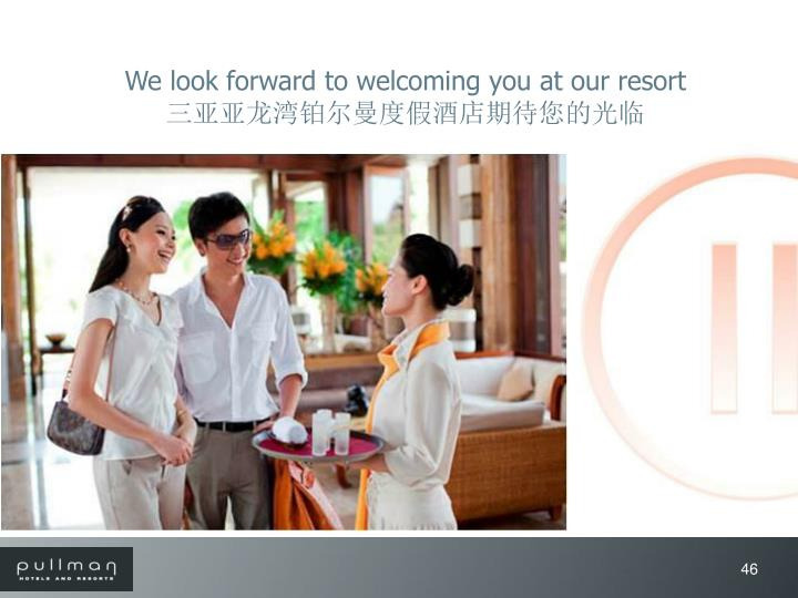 We look forward to welcoming you at our resort