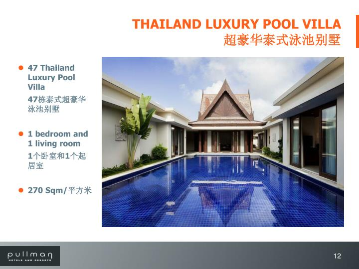 THAILAND LUXURY POOL VILLA