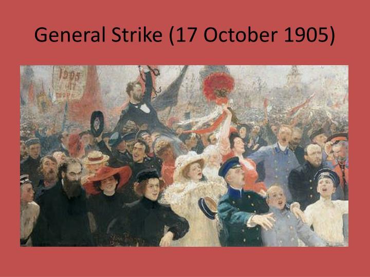 General Strike (17 October 1905)