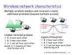 wireless network characteristics