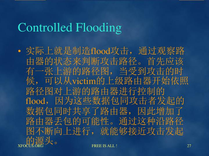 Controlled Flooding