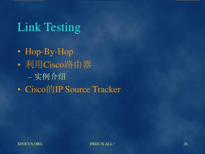 Link Testing