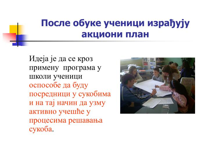 После обуке ученици израђују акциони план