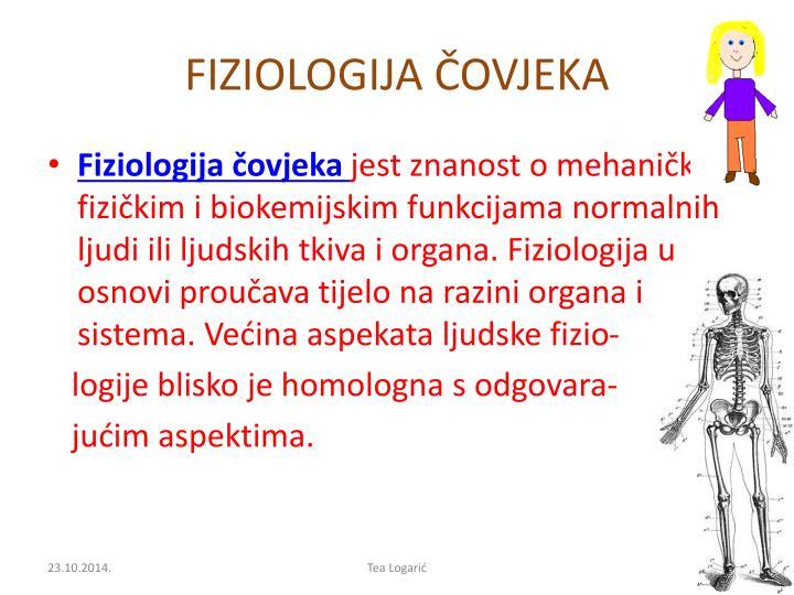 FIZIOLOGIJA ČOVJEKA