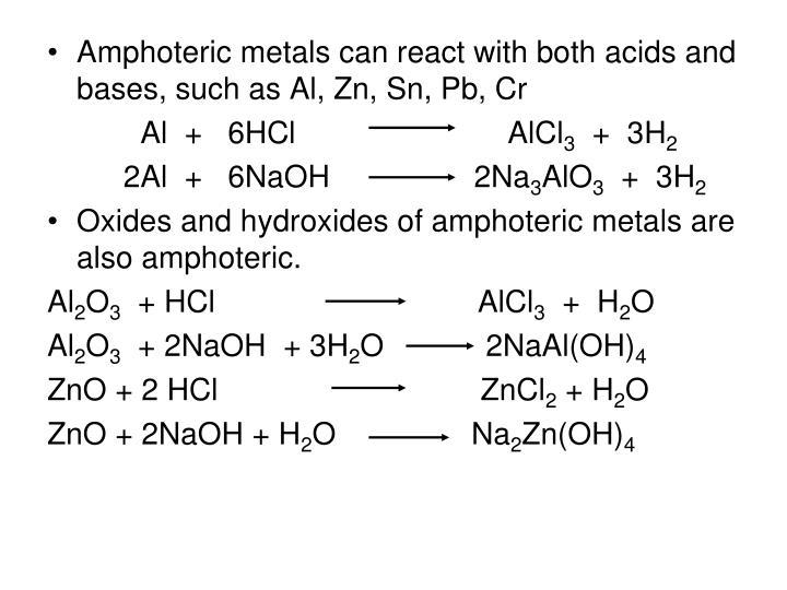 Amphoteric metals