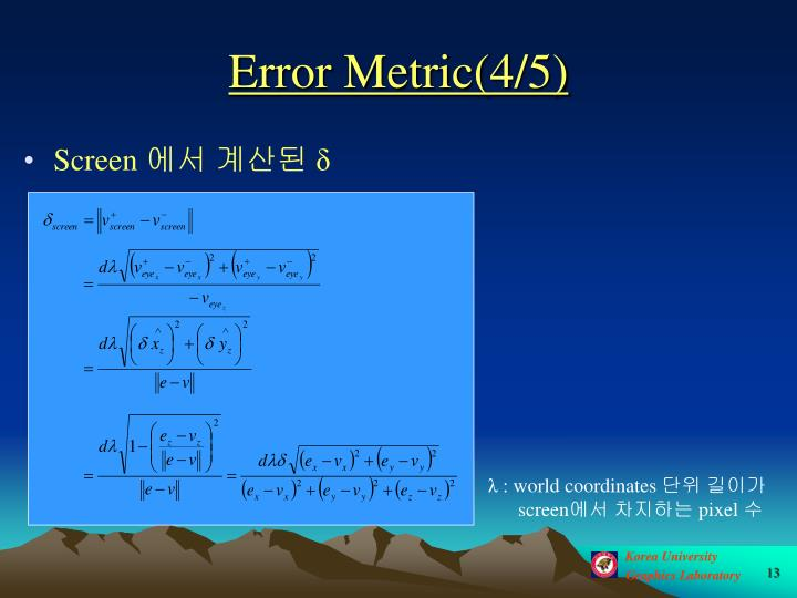 Error Metric(4/5)