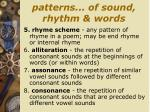 patterns of sound rhythm words
