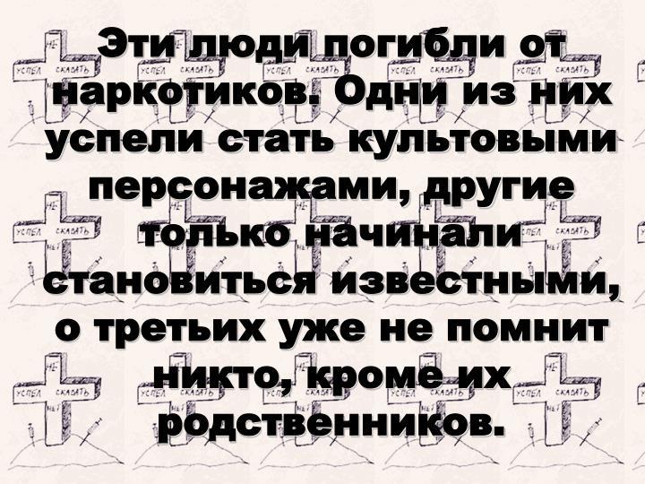 .       ,     ,      ,   .
