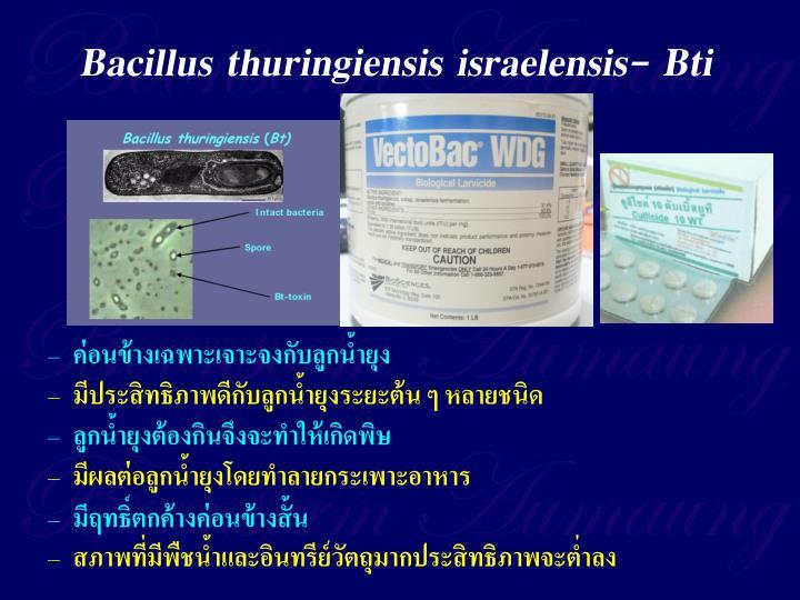 Bacillus thuringiensis israelensis- Bti
