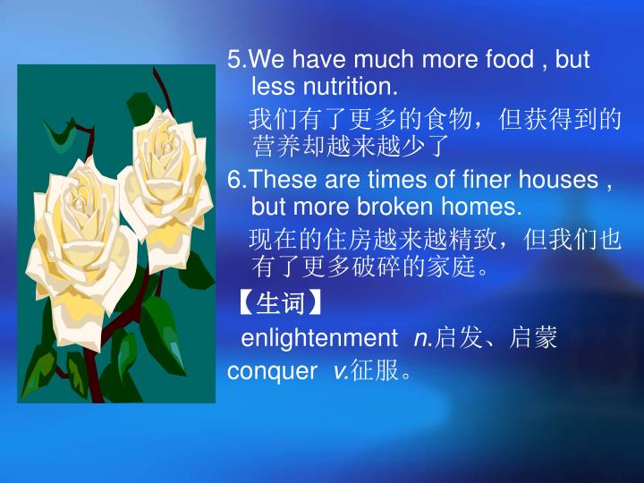 5.We have much more food , but  less nutrition.