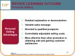review learning outcome personal selling