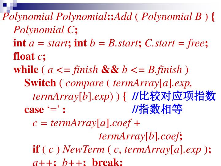 Polynomial Polynomial