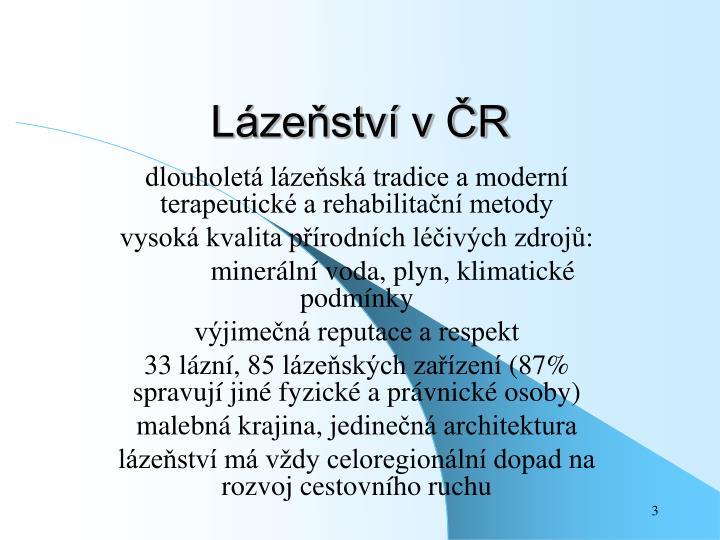 Lázeňství v ČR