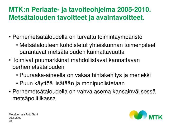 MTK:n Periaate- ja tavoiteohjelma 2005-2010. Metsätalouden tavoitteet ja avaintavoitteet.