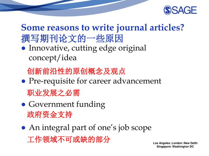 Some reasons to write journal articles?
