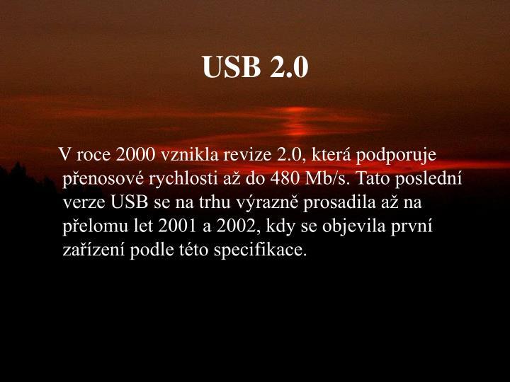 USB 2.0