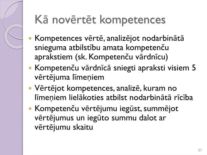 Kā novērtēt kompetences