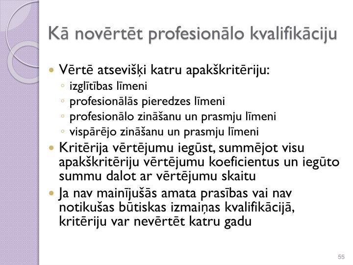 Kā novērtēt profesionālo kvalifikāciju