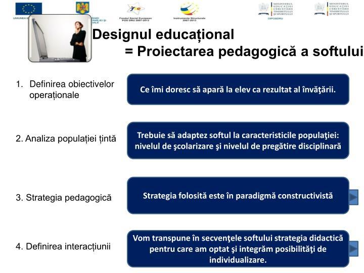 Designul educațional